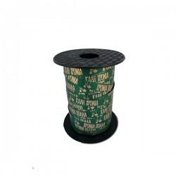 Ξυλοκορδέλα πράσινη χριστουγεννιάτικη 10mm με ευχές 150μ.